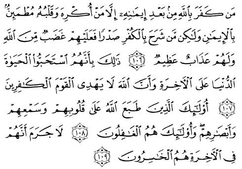 tulisan arab alquran surat an nahl ayat 106-109