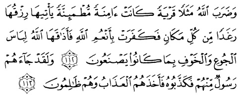 tulisan arab alquran surat an nahl ayat 112-113