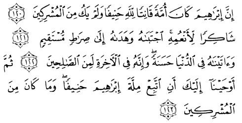tulisan arab alquran surat an nahl ayat 120-123