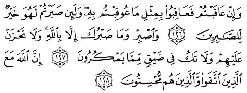 tulisan arab alquran surat an nahl ayat 126-128