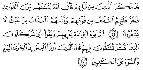 tulisan arab alquran surat an nahl ayat 26-27