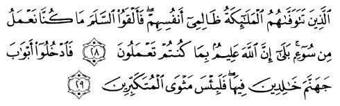 tulisan arab alquran surat an nahl ayat 28-29