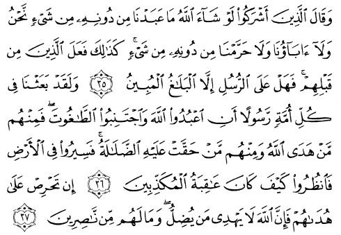 tulisan arab alquran surat an nahl ayat 35-37