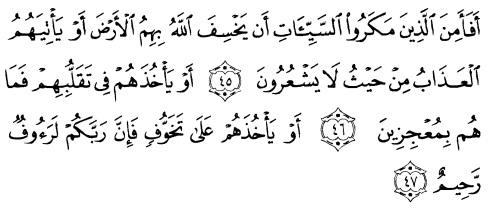 tulisan arab alquran surat an nahl ayat 45-47