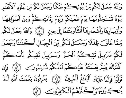 tulisan arab alquran surat an nahl ayat 80-83