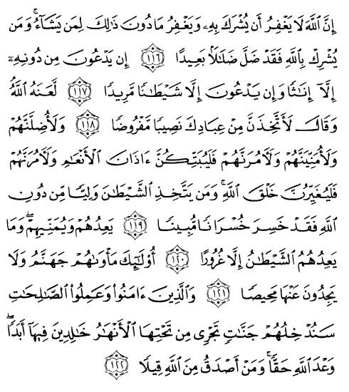 tulisan arab alquran surat an nisaa' ayat 116-122