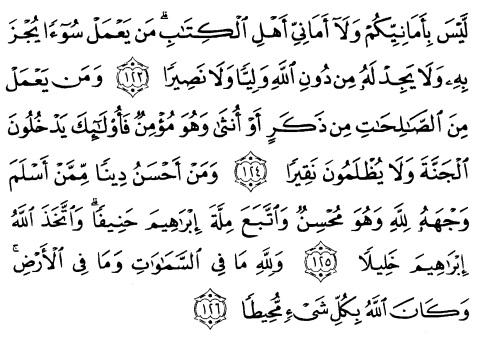 tulisan arab alquran surat an nisaa' ayat 123-126