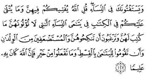tulisan arab alquran surat an nisaa' ayat 127