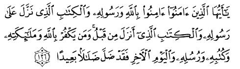 tulisan arab alquran surat an nisaa' ayat 136