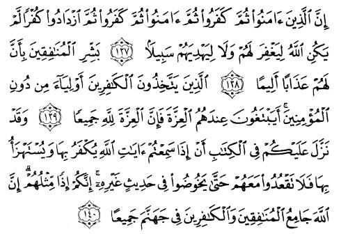tulisan arab alquran surat an nisaa' ayat 137-140