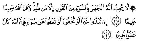 tulisan arab alquran surat an nisaa' ayat 148-149