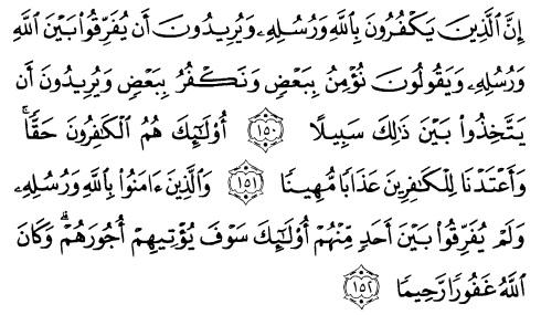 tulisan arab alquran surat an nisaa' ayat 150-152