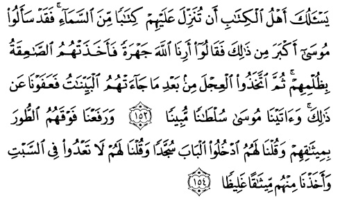 tulisan arab alquran surat an nisaa' ayat 153-154