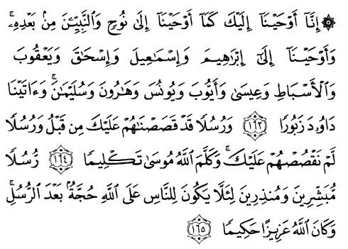 tulisan arab alquran surat an nisaa' ayat 163-165