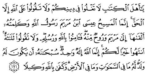 tulisan arab alquran surat an nisaa' ayat 171