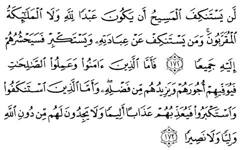 tulisan arab alquran surat an nisaa' ayat 172-173