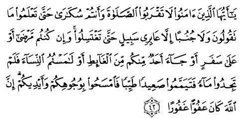 tulisan arab alquran surat an nisaa' ayat 43