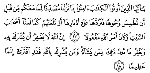 tulisan arab alquran surat an nisaa' ayat 48