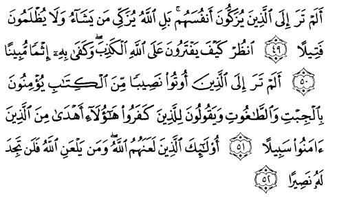 tulisan arab alquran surat an nisaa' ayat 49-52