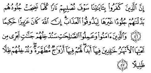tulisan arab alquran surat an nisaa' ayat 56-57
