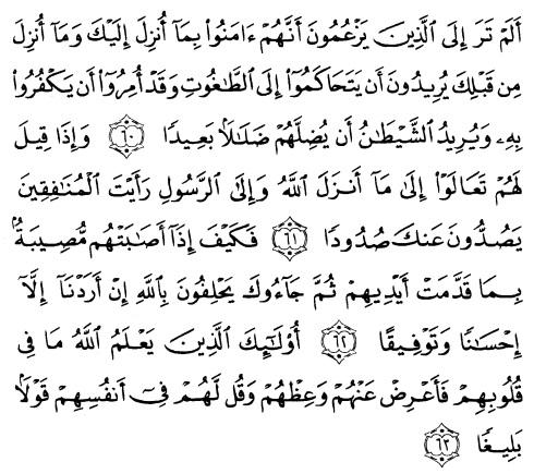 tulisan arab alquran surat an nisaa' ayat 60-63