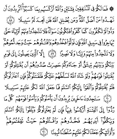 tulisan arab alquran surat an nisaa' ayat 88-91