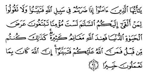 tulisan arab alquran surat an nisaa' ayat 94