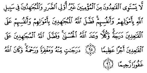 tulisan arab alquran surat an nisaa' ayat 95-96