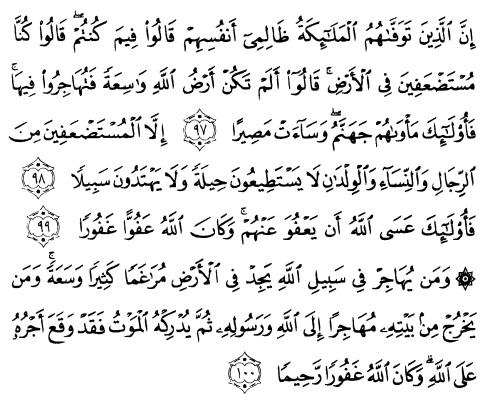 tulisan arab alquran surat an nisaa' ayat 97-100
