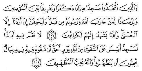 tulisan arab alquran surat at taubah ayat 107-108
