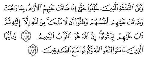 tulisan arab alquran surat at taubah ayat 118-119