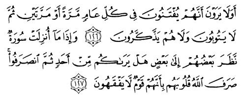 tulisan arab alquran surat at taubah ayat 126-127