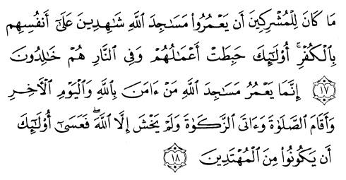 tulisan arab alquran surat at taubah ayat 17-18