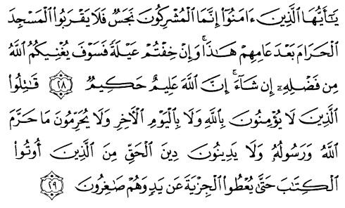 tulisan arab alquran surat at taubah ayat 28-29