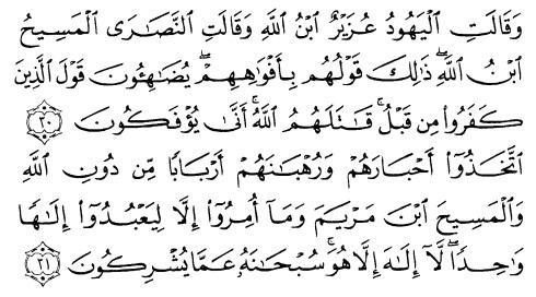 tulisan arab alquran surat at taubah ayat 30-31