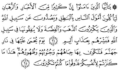 tulisan arab alquran surat at taubah ayat 34-35