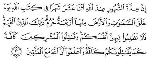 tulisan arab alquran surat at taubah ayat 36