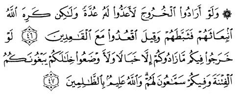 tulisan arab alquran surat at taubah ayat 46-47