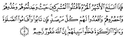 tulisan arab alquran surat at taubah ayat 5