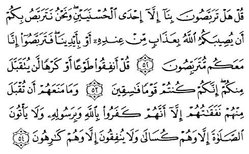 tulisan arab alquran surat at taubah ayat 52-54