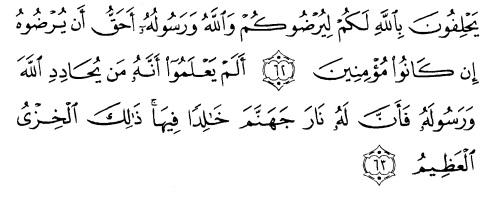 tulisan arab alquran surat at taubah ayat 62-63