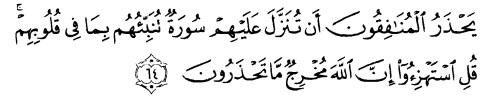 tulisan arab alquran surat at taubah ayat 64