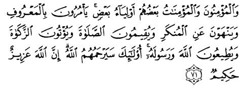 tulisan arab alquran surat at taubah ayat 71
