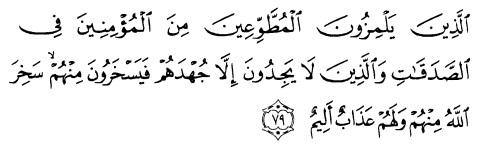 tulisan arab alquran surat at taubah ayat 79