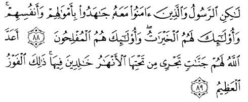 tulisan arab alquran surat at taubah ayat 88-89
