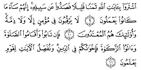 tulisan arab alquran surat at taubah ayat 9-11