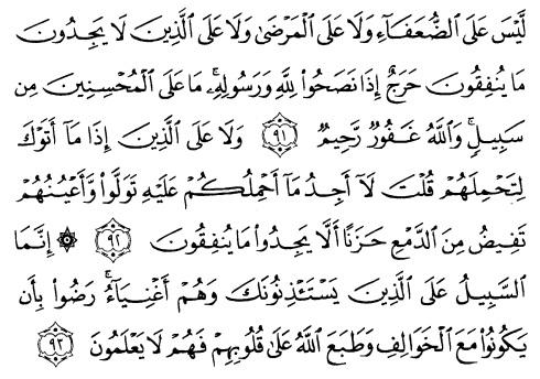 tulisan arab alquran surat at taubah ayat 91-93