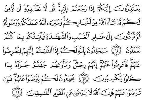tulisan arab alquran surat at taubah ayat 94-96