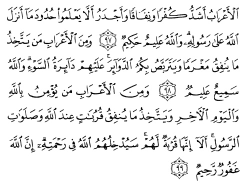tulisan arab alquran surat at taubah ayat 97-99