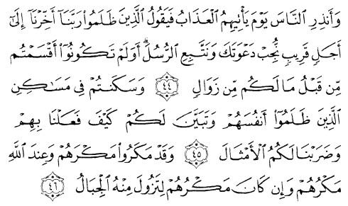 tulisan arab alquran surat ibrahim ayat 44-46